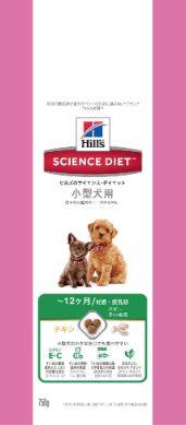 サイエンス・ダイエット パピー 小型犬用 子いぬ用 750g