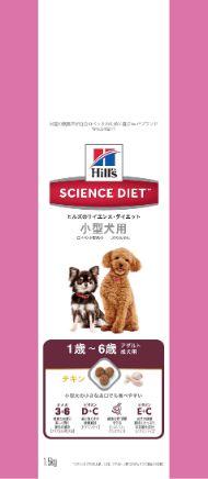 サイエンス・ダイエット アダルト 小型犬用 成犬用 1.5kg