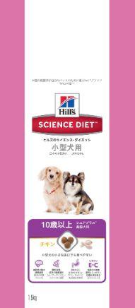 サイエンス・ダイエット シニアプラス 小型犬用 高齢犬用 1.5kg