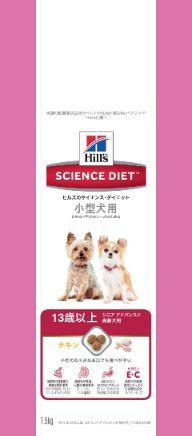 サイエンス・ダイエット シニア アドバンスド 小型犬用 高齢犬用 1.5kg