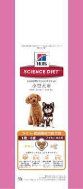 サイエンス・ダイエット ライト 小型犬用 肥満傾向の成犬用 750g