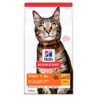 サイエンス・ダイエット アダルト チキン 成猫用 2.8kg