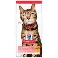 サイエンス・ダイエット ライト チキン 肥満傾向の成猫用 1.8kg