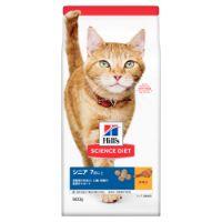 サイエンス・ダイエット シニア チキン 高齢猫用 800g