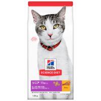 サイエンス・ダイエット シニアプラス チキン 高齢猫用 1.8kg