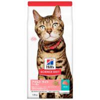 サイエンス・ダイエット ライト まぐろ 成猫用 1.8kg