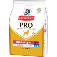 サイエンス・ダイエットプロ 犬用 健康ガード 活力 小粒 1〜6歳 3.3kg