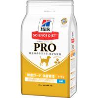 サイエンス・ダイエットプロ 犬用 健康ガード 体重管理 小粒 1〜6歳 1.6kg