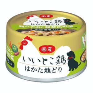 いいとこ鶏 はかた地どり鶏どり 鶏ささみと緑黄色野菜 すなぎも入り 65g