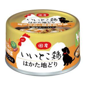 いいとこ鶏 はかた地どり鶏どり 鶏ささみと緑黄色野菜 鶏なんこつ入り 65g