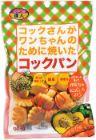 コックパンかぼちゃにんじん味95g