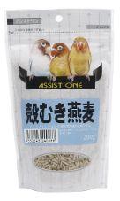 アシストONE 殻むき燕麦 200g