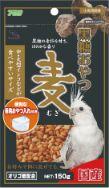 バードタイム 黒糖おやつ 麦 150g