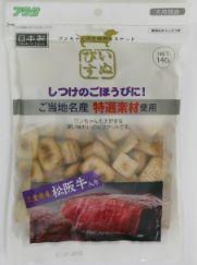 いぬびす 三重県産松阪牛入り 140g