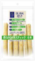 LAVIE・BLINK 柔らかロールスティック6本