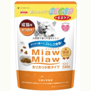 MiawMiawカリカリ小粒タイプミドル かつお味 580g