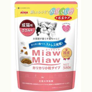 MiawMiawカリカリ小粒タイプミドル ささみ味 580g