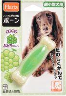 デンタルボーン超小型犬用ぶどうの香り