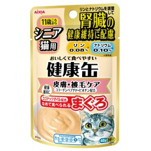 健康缶パウチ シニア猫用 皮膚・被毛ケア 40g