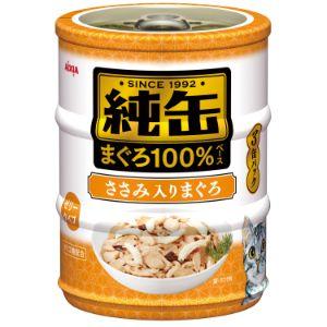 純缶ミニ3P ささみ入りまぐろ 65g×3缶