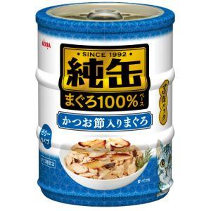 純缶ミニ3P かつお節入りまぐろ 65g×3缶