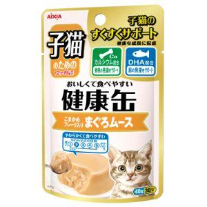 健康缶パウチ 子猫のためのこまかめフレーク入りまぐろムース40g