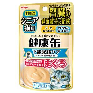 健康缶パウチ シニア猫用 下部尿路ケア 40g