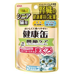 健康缶パウチ シニア猫用関節ケア 40g