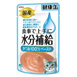 国産健康缶パウチ 水分補給かつおペースト 40g