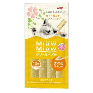 MiawMiaw クリーミープチ まぐろチキン味 10本