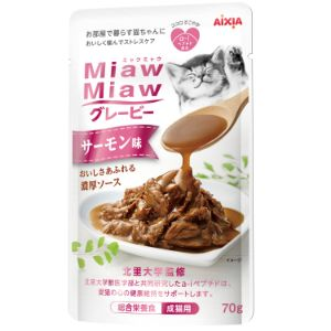 MiawMiaw グレービーサーモン味 70g
