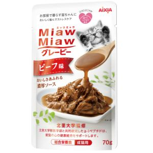 MiawMiaw グレービービーフ味 70g