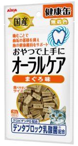 国産 健康缶スナック オーラルケア まぐろ味 30g