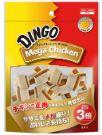 ディンゴ ミート・イン・ザ・ミドル メガチキン8本入