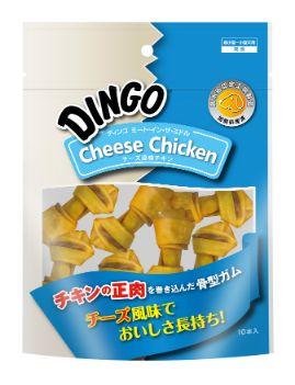 ミート・イン・ザ・ミドル チーズ風味チキン ミニ 10本入