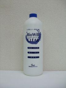 バイオウィルクリア 1L ボトル