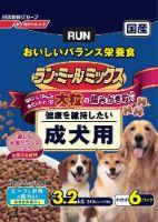 ラン・ミールミックス 大粒 成犬用 3.2kg (小分け6パック入)