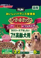 ラン・ミールミックス 大粒 7歳からの高齢犬用 3.2kg (小分け6パック入)