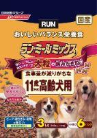 ラン・ミールミックス 大粒 11歳からの高齢犬用 3kg (小分け6パック入)