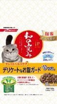 JPスタイル 和の究み 猫用セレクトヘルスケア デリケートなお腹ガード 1.4kg