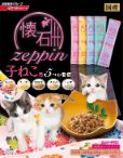 懐石zeppin 子ねこ用 5つの愛情 200g(20g×10袋)