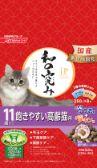 ジェーピースタイル 和の究み 11歳から 飽きやすい高齢猫用 2kg