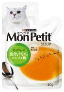 モンプチスープ(ピュアスープ) 魚介とチキンのコンソメ風 40g