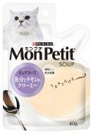 モンプチスープ(ピュアスープ) 魚介とチキンのクリーミー 40g