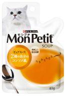 モンプチスープ(ピュアスープ) 2種の魚介のコンソメ風 40g