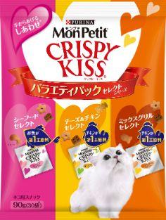 モンプチ クリスピーキッス バラエティセレクトシリーズ 90g (3g×30袋)