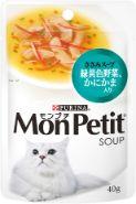モンプチスープパウチ ささみスープ 緑黄色野菜、かにかま入り40g