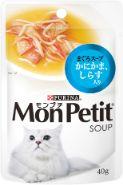 モンプチスープパウチ まぐろスープ かにかま しらす入り 40g
