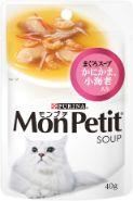 モンプチスープパウチ まぐろスープ かにかま 小海老入り 40g