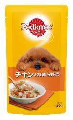 ペディグリー 成犬用 チキン&緑黄色野菜 130g